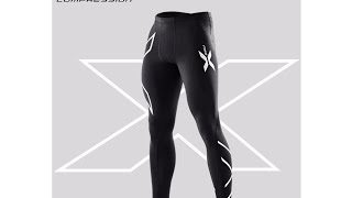 2xu Excellent Men Compression Pants from aliexpress.com