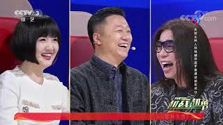 [越战越勇]选手李小刚的精彩表现| CCTV综艺 - YouTube