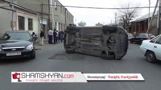 Երևանում փոսերի պատճառով հերթական վթարն է տեղի ունեցել  Suzuki ն բախվել է Priora ին և կողաշրջվել