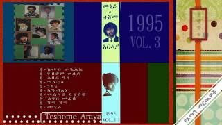 Teshome Araya_Munira-Full Album