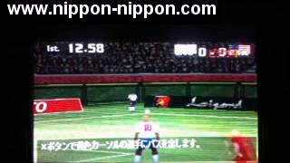 Libero Grande PS1  Japanese
