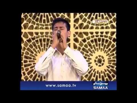 Beautiful Naats recited by Ali Haider and S.M. Shah BSKA 2014