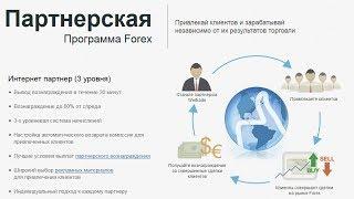 Заработок без рисков с партнерской программой Weltrade(, 2013-11-08T22:42:44.000Z)