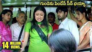 Sonia Agarwal  Latest Telugu Movie Scenes Back to Back        Shalimarcinema