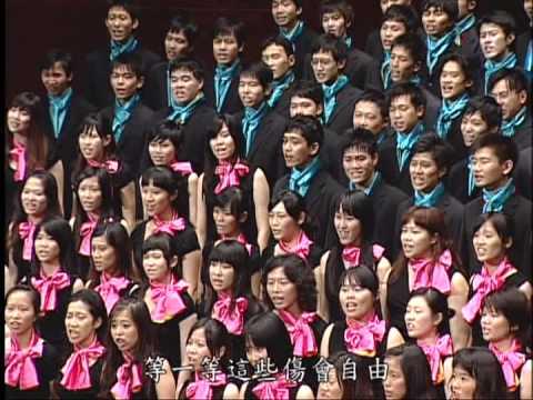 張雨生 - 口是心非 (200人之張雨生經典) (櫻井弘二編曲)  - NTU Chorus & KMU Singers