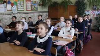 Реализация системно - деятельностного подхода на уроках в начальной школе