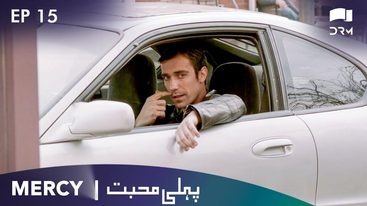 Download Pehli Muhabbat | Mercy - Episode 15 | Turkish Drama | Urdu Dubbing | RJ1N