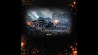 Дневной стрим ►World of Tanks Blitz ► Со всем катаю по очереди