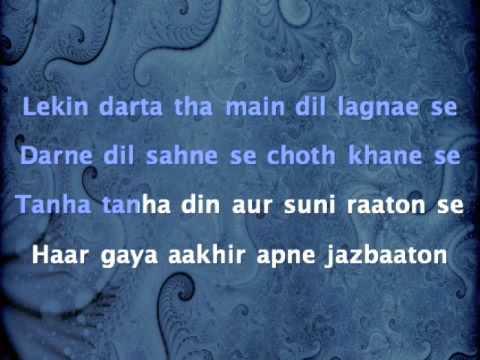Jana Nahin Tha - Blackmail (2004)