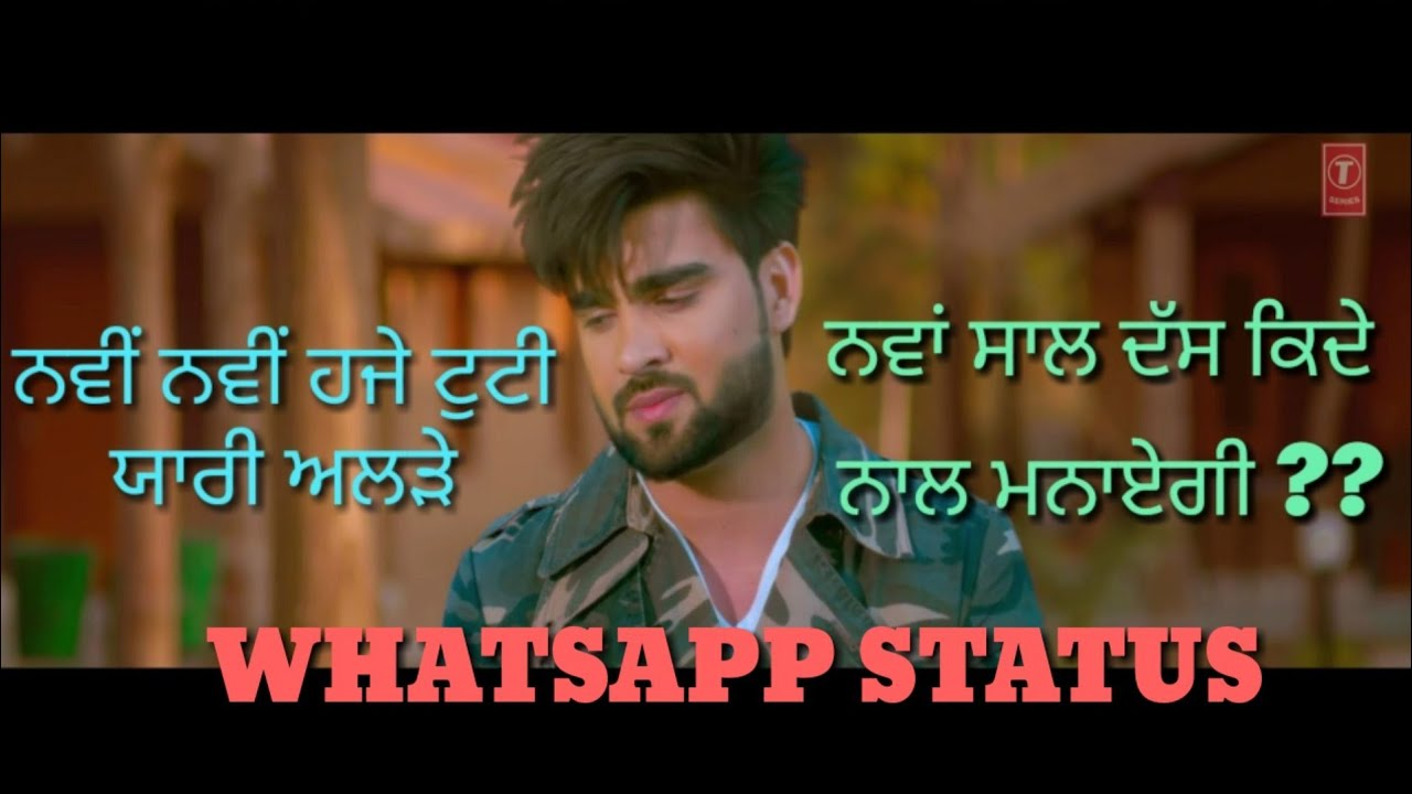 PUNJABI WHATSAPP STATUS TUTTI YAARI SONG BY INDER CHAHAL | DOWNLOAD NEW  WHATSAPP STATUS 2018