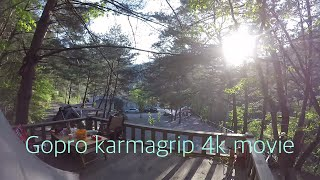 gopro karmagrip 4k movie - 영월캠…