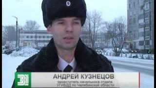 Железными цепями сковали колеса большегрузов полицейские в Челябинске