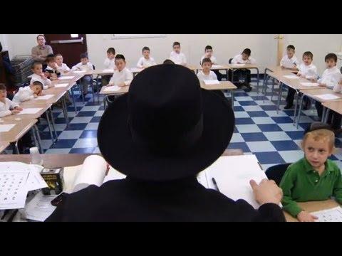 """""""Everything in Education"""" Yeshiva Darchei Torah"""