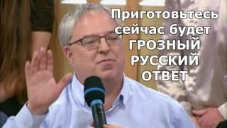 Американец ОПУСТИЛ Россию ТРЕМЯ СЛОВАМИ/Russia roasted by American in 3 words (English subtitles)