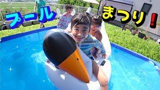夏いちばんの楽しみ!かんあきあさぎん いとことプールまつり! thumbnail