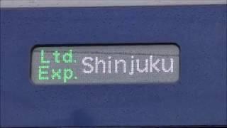 相鉄12000系特急新宿行@緑表示LED