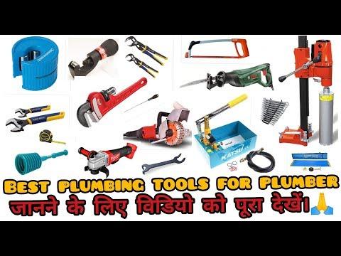 Best Plumbing Tools For Plumbing Use..must Watch.