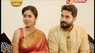 Gudi Padwa Vishesh with Mrunmayee Deshpande Rao and Swapnil Rao | #1 |