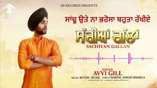 AVVI GILL || SACHIYAN GALLAN || LATEST PUNJABI SONG || AR RECORDS 2019