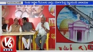 CPI Narayana suggests both state CMs to focus on governance - Hyderabad (31-01-2015)