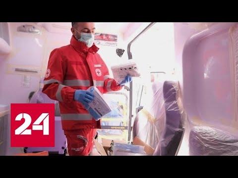 Covid 19. История болезни. Специальный репортаж Анны Афанасьевой - Россия 24