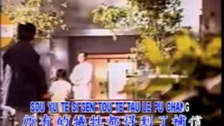 ching yen pu ce yiu.mp4
