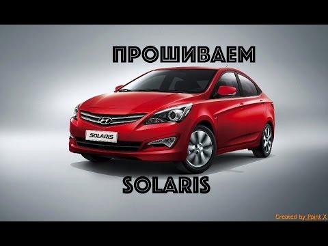 SS20 об автомобилях