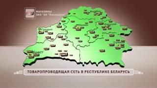 Пинскдрев   производитель качественной белорусской мебели(, 2018-01-26T15:31:25.000Z)