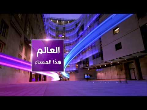 BBC NewsNight 2014 Title