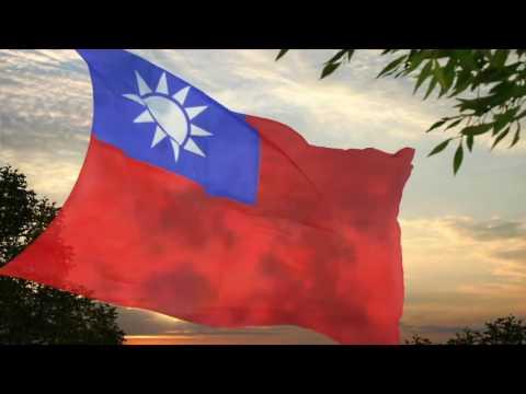 Republic of China National Flag anthem