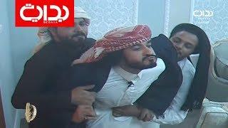 جنون عبدالسلام الشهراني نهاية البث مع محسن بن تركي ومحمد بن جخير وخالد الشيباني | #زد_رصيدك81