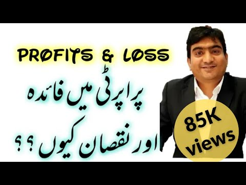 Profit & Loss in Property Business, Why is that  ?