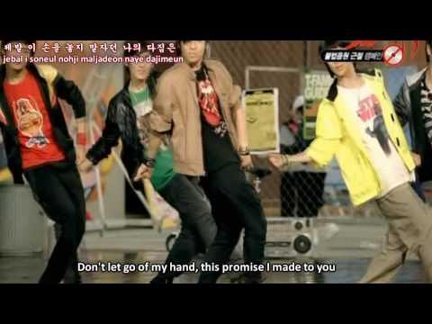 Shinee - Replay (MV)