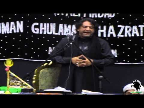Allama Nasir Abbas of Multan - Shahadat Majlis Bibi Fatima Zahra (s.a.) - Northampton - 5th May 2013 Travel Video