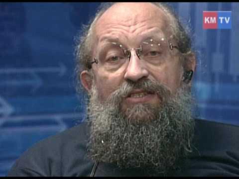 Анатолий Вассерман: «Социализм