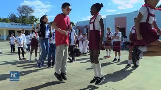 China's most adorable ambassadors visit Cuban school