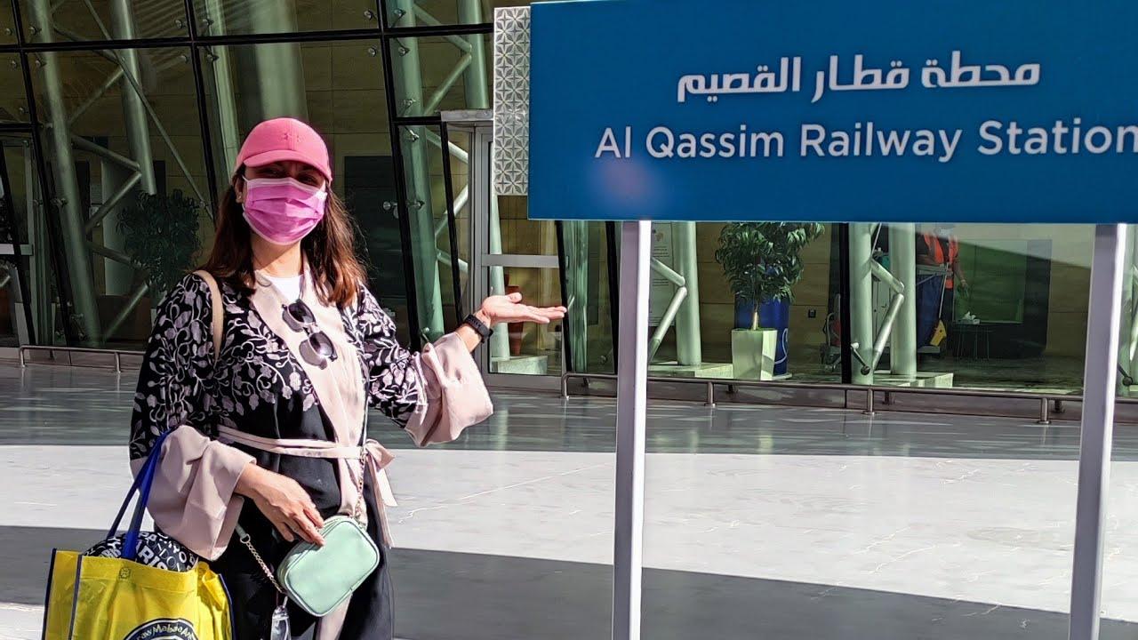 Download Al Qassim Railway Station (Buraidah)   Part 2   K.S.A. Vacation