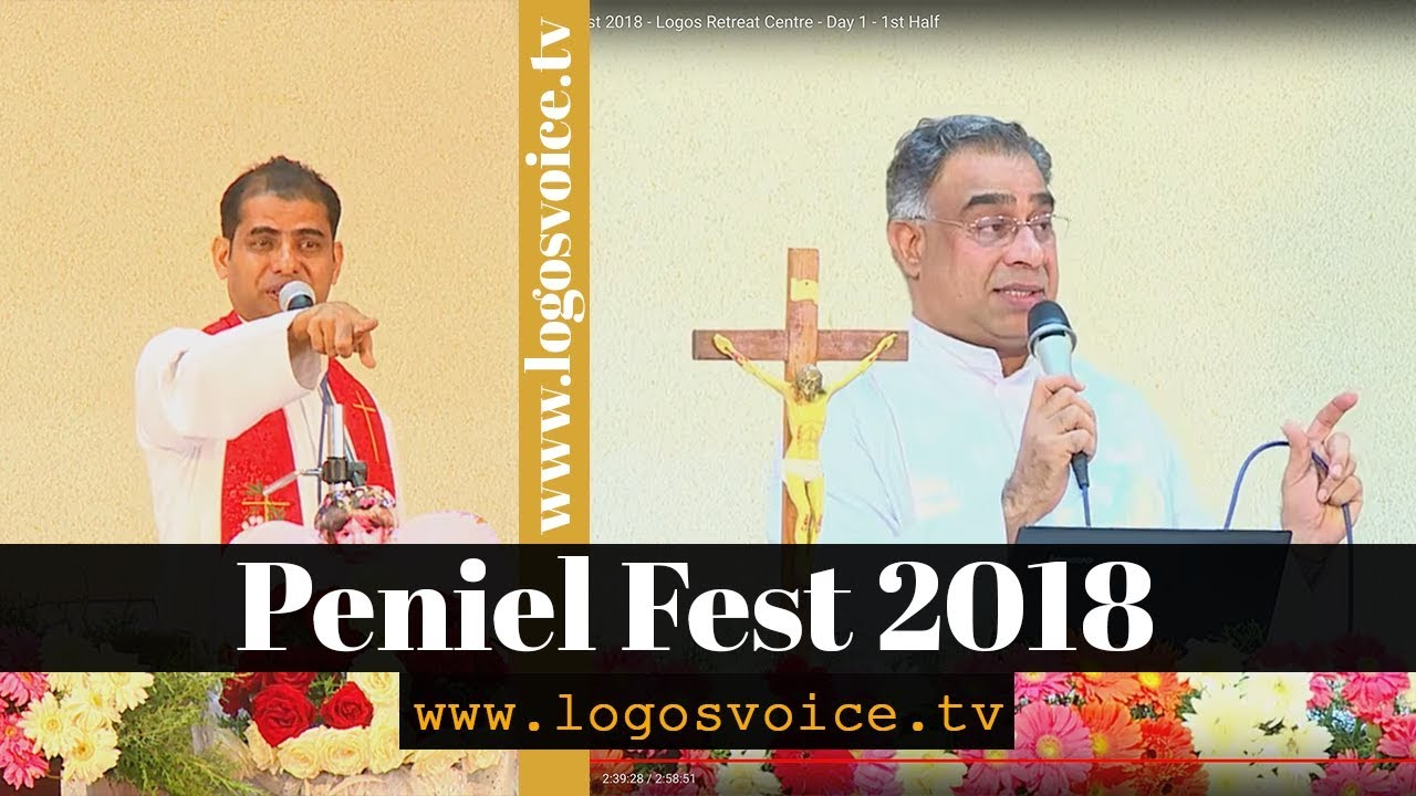 28 09 2019 Saturday English Convention Logos Voice Tv Live Logos Retreat Centre Bangalore By Logosvoicetv