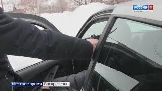 Подозреваемый в разбойном нападении на таксиста задержан