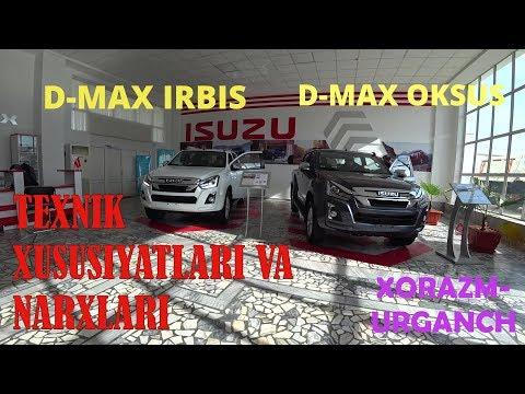 ISUZU - D-MAX : TEXNIK  XUSUSIYATLARI  VA  NARXLARI !