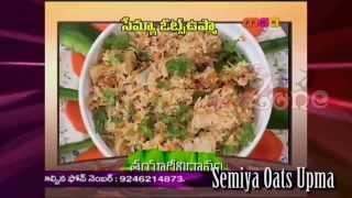 Semiya Oats Upma Thumbnail