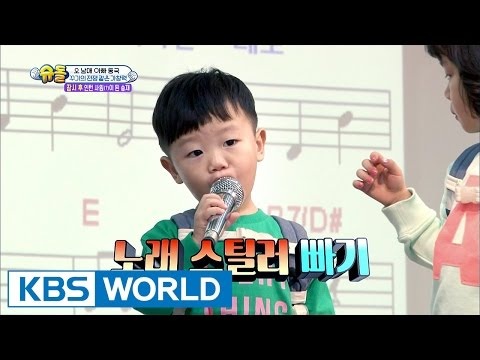Seul-su-dae's project to overcome being tone-deaf [The Return of Superman / 2017.04.16]
