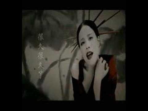 朱哲琴- 七日談- 夕陽西下 / DADAWA- Seven Days- DAY 3. In the Setting of the Sun