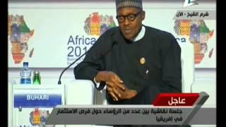 بالفيديو.. رئيس نيجيريا: الإرهاب خصم من أموال الاستثمار لصالح الإنفاق على الأمن