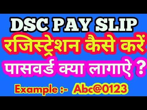 pao kannur, pao knr,pao DSC Pay Slip account Registration