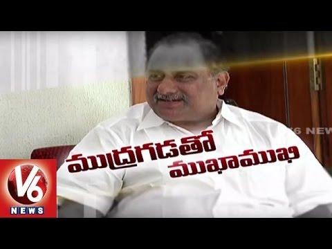 Mudragada Padmanabham Exclusive Interview | Threatens To Stir Again | V6 News