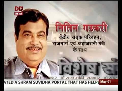 Two Years of Govt: Interview with Minister of Road Transport and Highways Nitin Gadkari