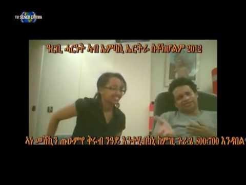 Tv Sened Eritra 7 August 2016 Interview Efrem Tewolde  member of Arbi Harnet