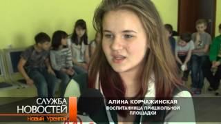 видео Россия, Пушкин и Любовь: сегодня отмечают день рождения А.С. Пушкина