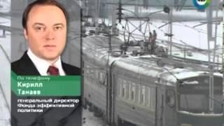 Плацкарт в России может подорожать на 20%(Государство сокращает поддержку пассажирских перевозок., 2012-12-05T13:12:08.000Z)